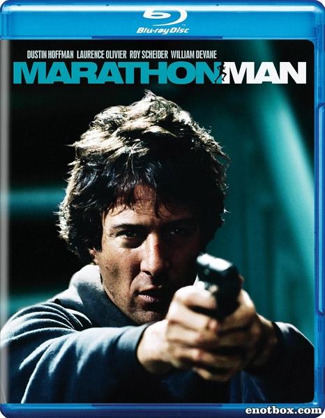 Марафонец / Marathon Man (1976/BDRip/HDRip)