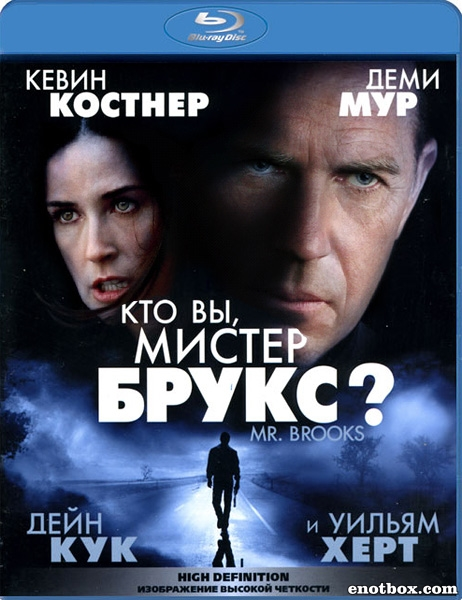 Кто Вы, Мистер Брукс? / Mr. Brooks (2007/BDRip/HDRip)