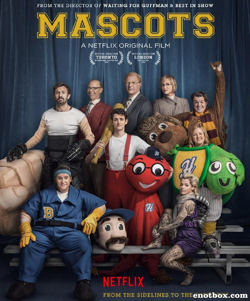 Талисманы / Mascots (2016/WEB-DL/WEB-DLRip)