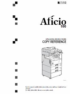 service - Инструкции (Service Manual, UM, PC) фирмы Ricoh 0_1b1cc8_82c2b621_orig