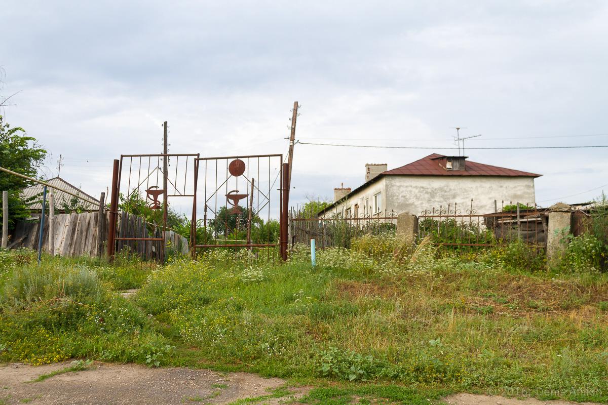Калининск фото 13