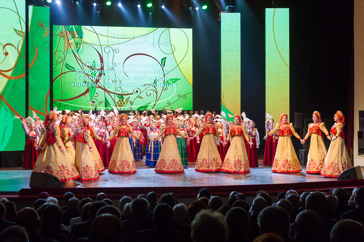 80 лет Саратовской области фото 18