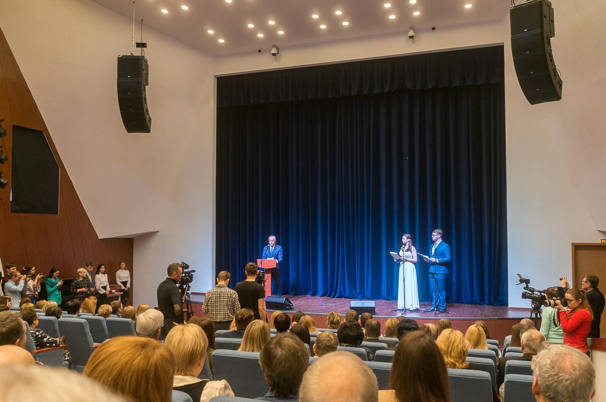 День российской печати Саратов фото 1