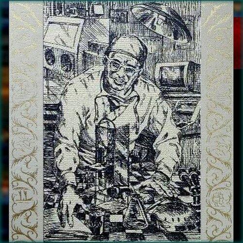 Иллюстрация. Владимир Савченко. Открытие себя.jpg