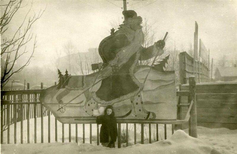 539050 Дед Мороз сер. 50-х Сокольники.jpg