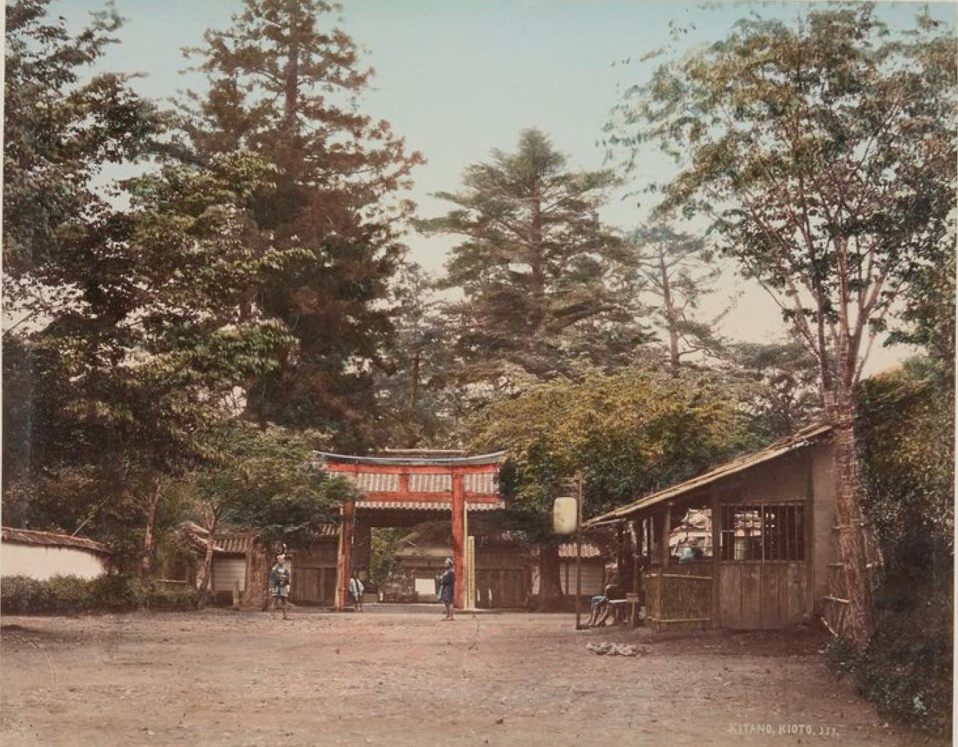 Киото. Святилище Китано-Тэнмангу