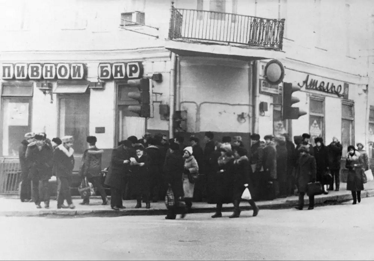 1984. Очередь в пивняк. Пушкинская улица