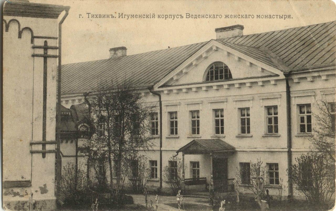 Введенский женский монастырь. Игуменский корпус