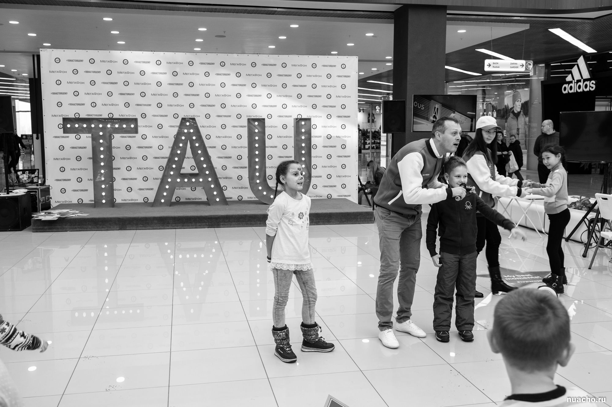 4G праздник Мегафона в Тау Галерее фото 14