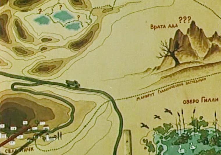 1954 - Тайна горного озера (Александр Роу, Яков Кочарян).jpg