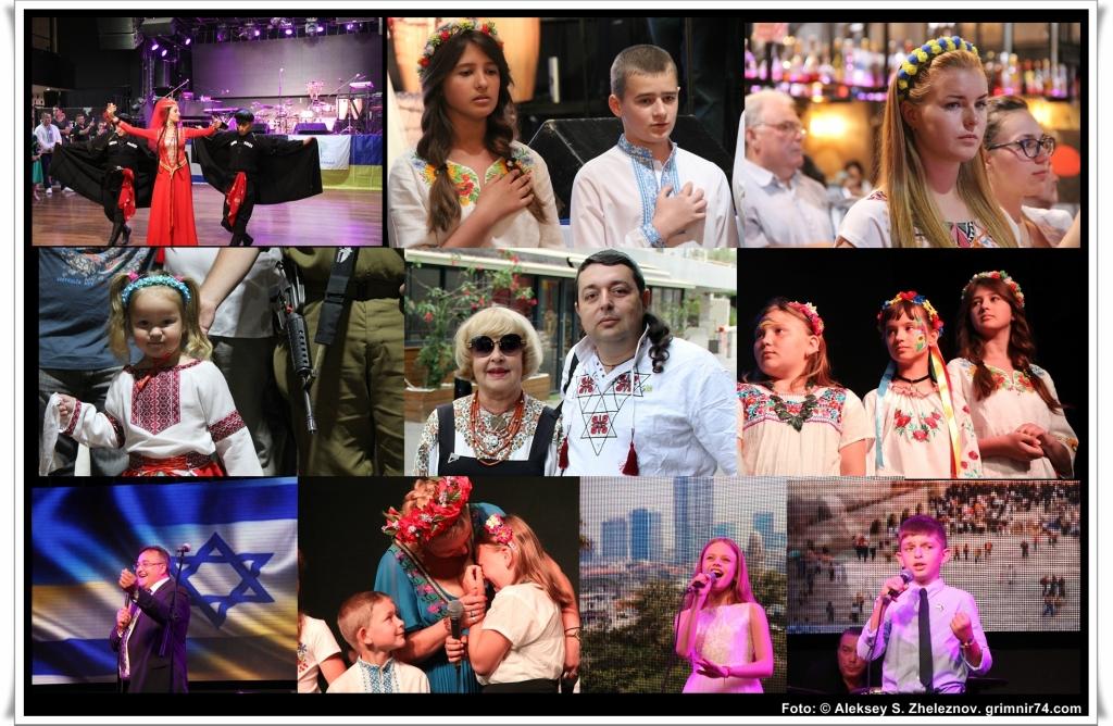 """Фестиваль """"Україна та Ізраїль разом!"""" в Тель-Авиве"""