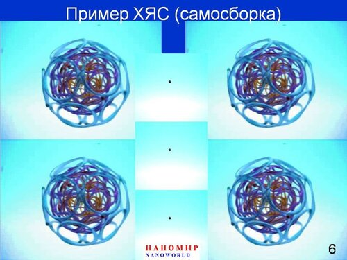 https://img-fotki.yandex.ru/get/198026/12349105.90/0_9311b_eb1170c_L.jpg