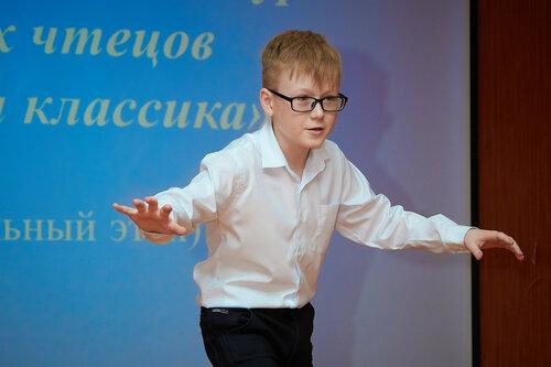 Всероссийский конкурс юных чтецов «Живая классика». Школьный этап. 2017