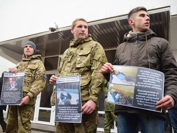 """""""Свобода"""" пикетировала МВД с требованием уволить руководителей столичной полиции"""