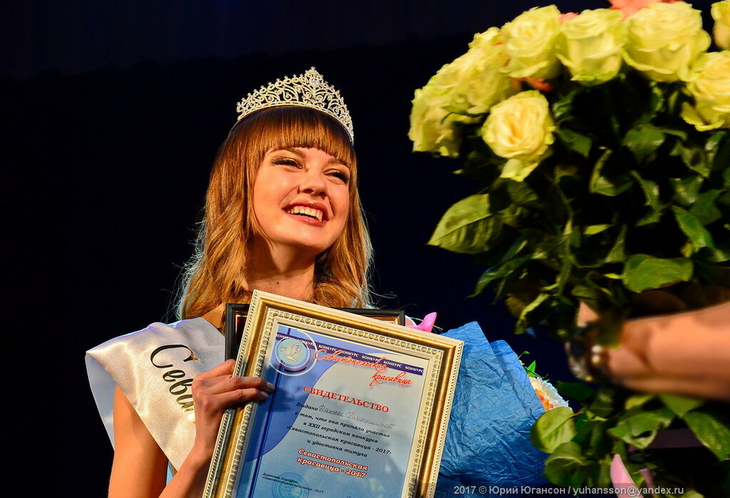 Срочно: Севастопольская красавица 2017