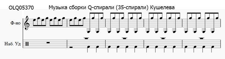 https://img-fotki.yandex.ru/get/198026/158289418.421/0_17aac7_dae91294_XL.png