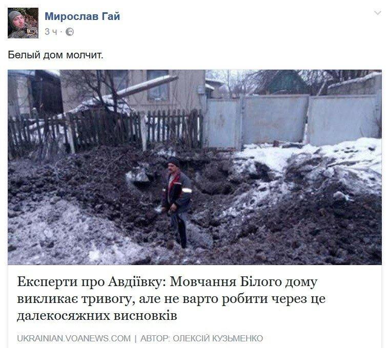 Корнилов_Гай1.jpg