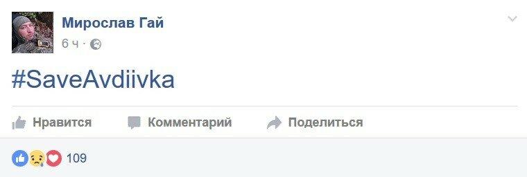 Корнилов_Гай2.jpg