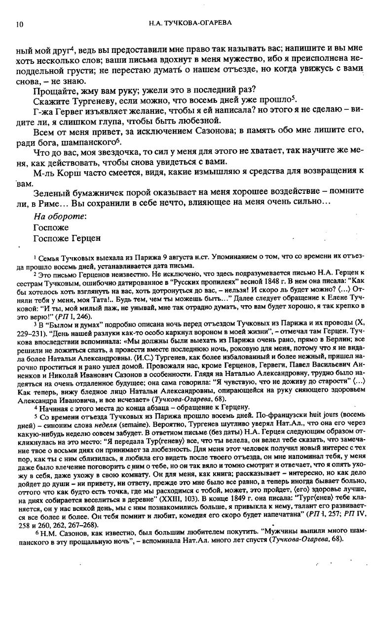 https://img-fotki.yandex.ru/get/198026/199368979.2f/0_1e7618_fb33efc6_XXXL.png