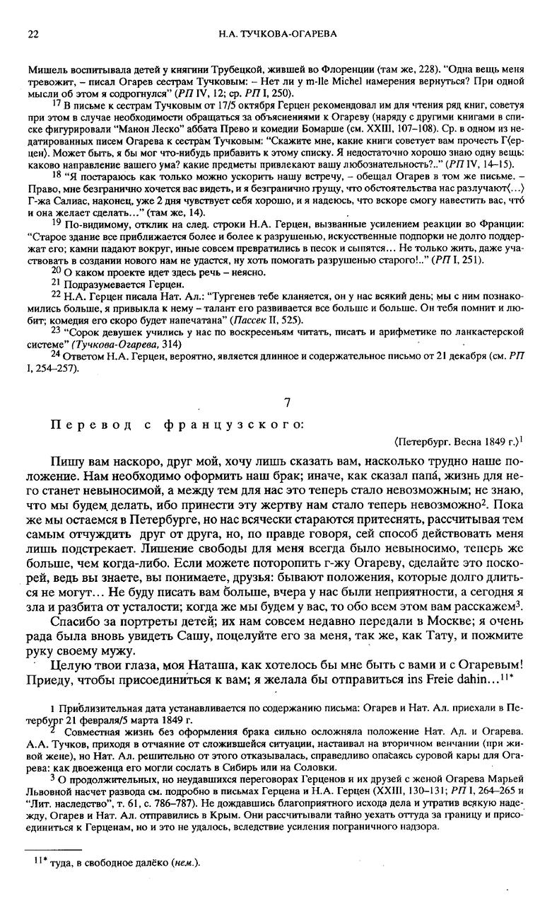 https://img-fotki.yandex.ru/get/198026/199368979.30/0_1e7623_8793b661_XXXL.png