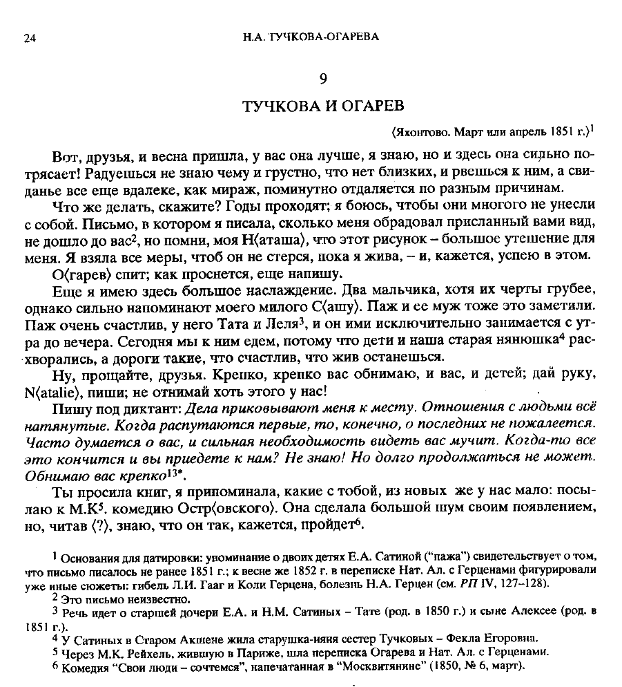 https://img-fotki.yandex.ru/get/198026/199368979.30/0_1e7624_4c1aa6f8_XXXL.png