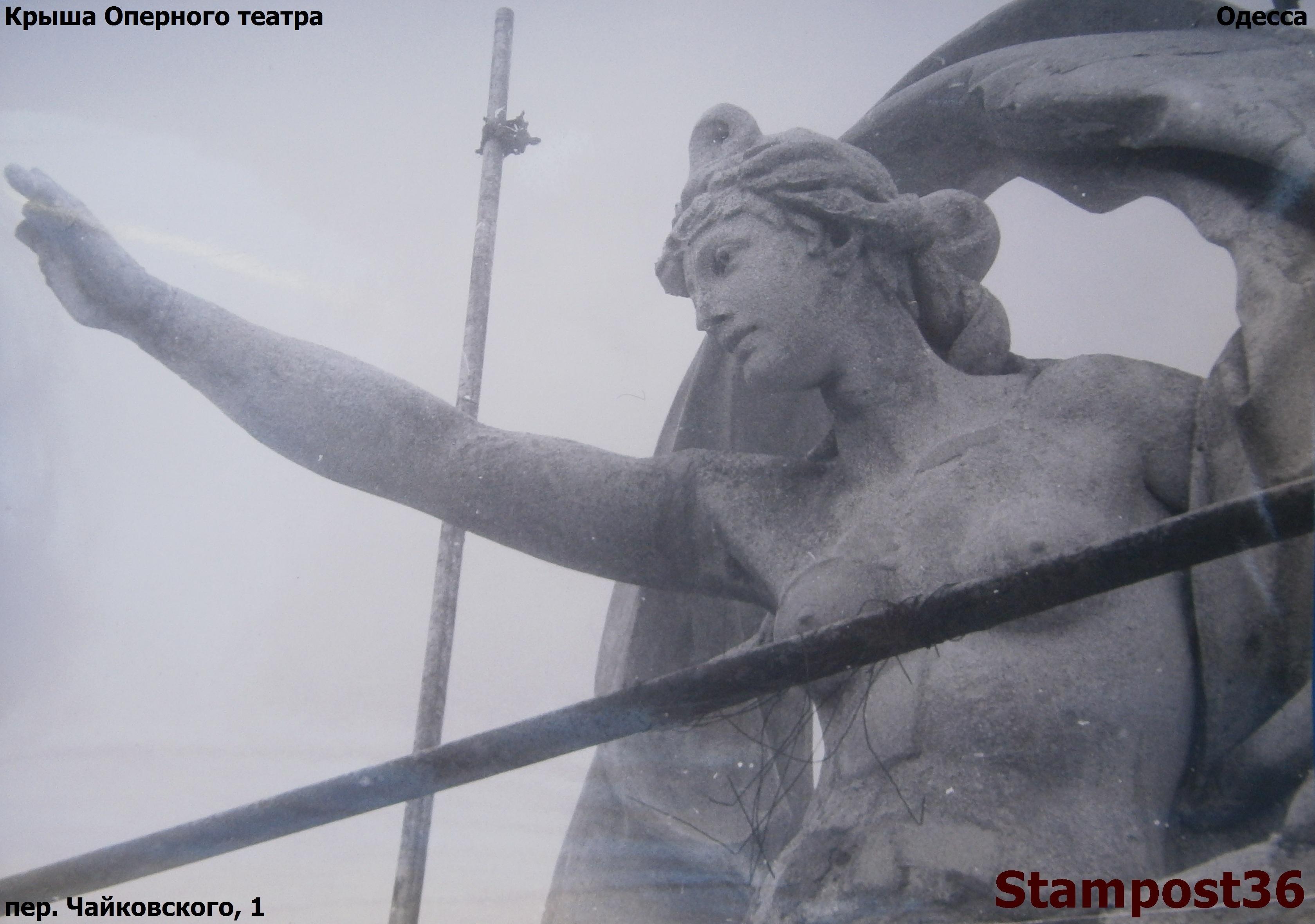 Ремонт крыши Одесского Оперного театра! 1995 год.