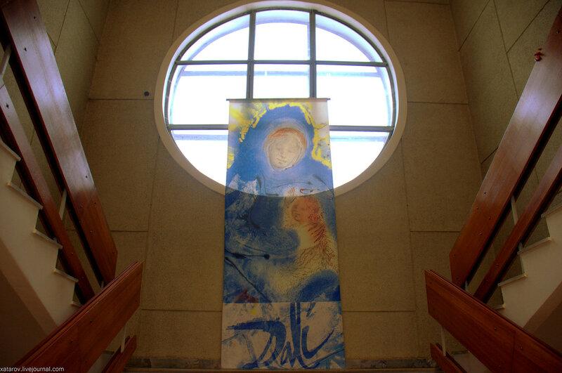 Выставка Священное послание. Сальвадор Дали. Музей истории города Обнинска (февраль 2017 года)