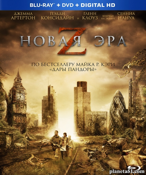 Новая эра Z / The Girl with All the Gifts (2016/BDRip/HDRip)