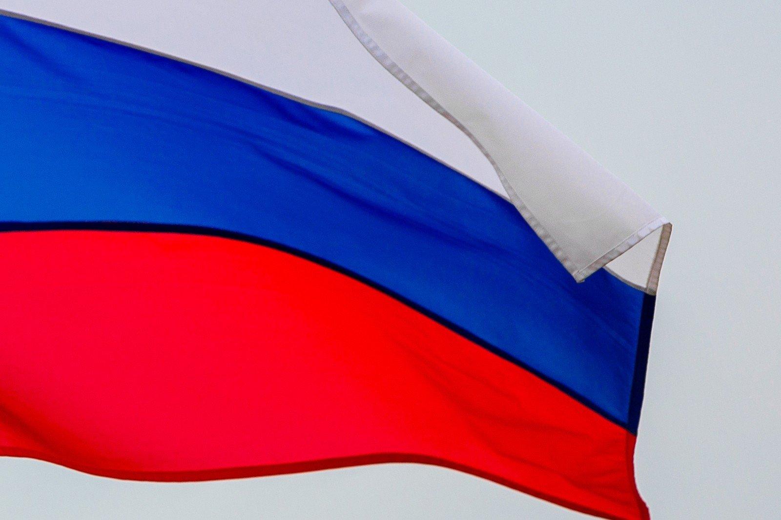 «Коммерсантъ» поведал ореакции республик назакон о русской нации