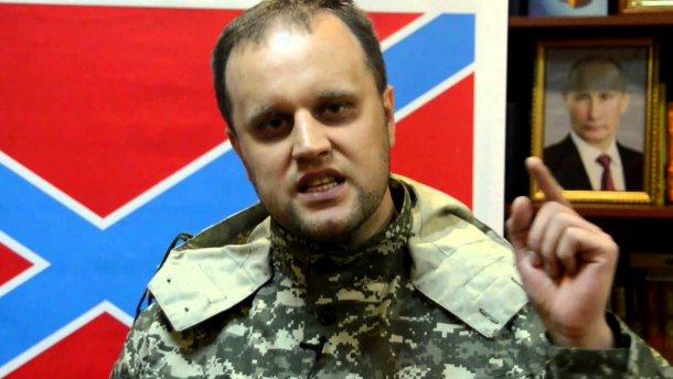 СБУ прислала повестку Губареву