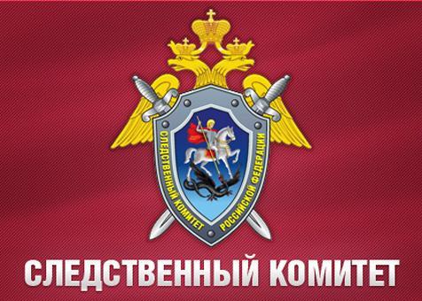 Экс-члена руководства Крыма задержали закрупную взятку