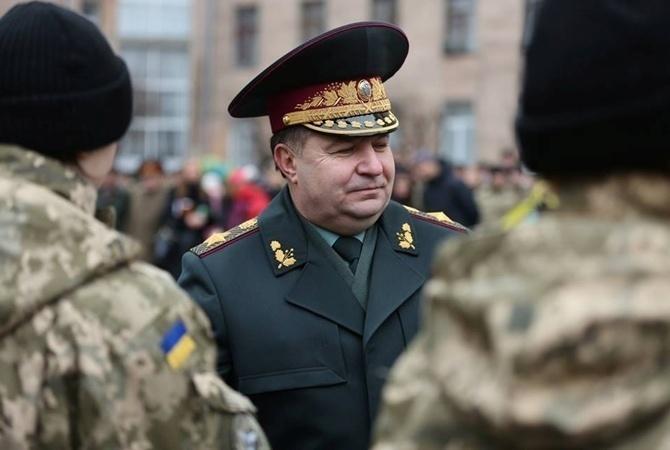 Полторак назвал количество украинских военных взоне АТО