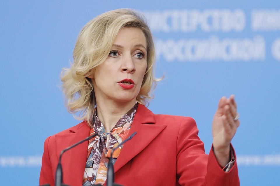 Захарова напомнила американской ведущей онеобходимости выбирать выражения
