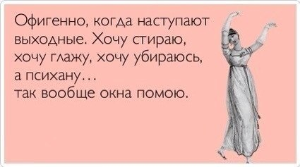 RVA_1MtiyO8.jpg