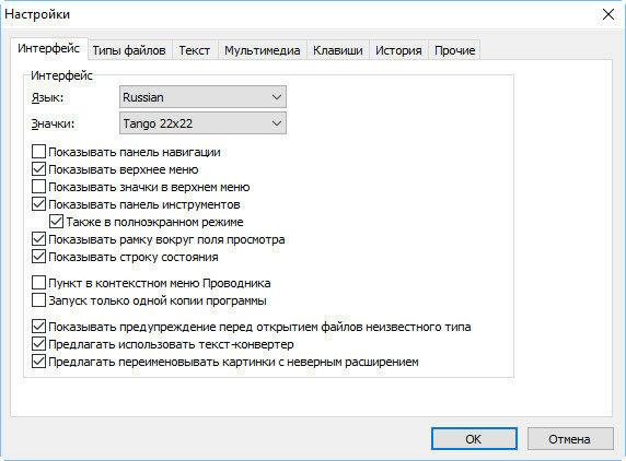 Бесплатная программа UniversalViewer   просмотр изображений, медиа, текстов и других файлов