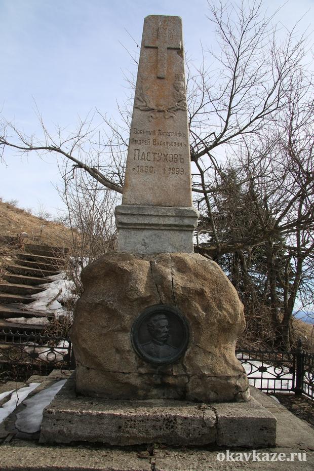 могила Пастухова