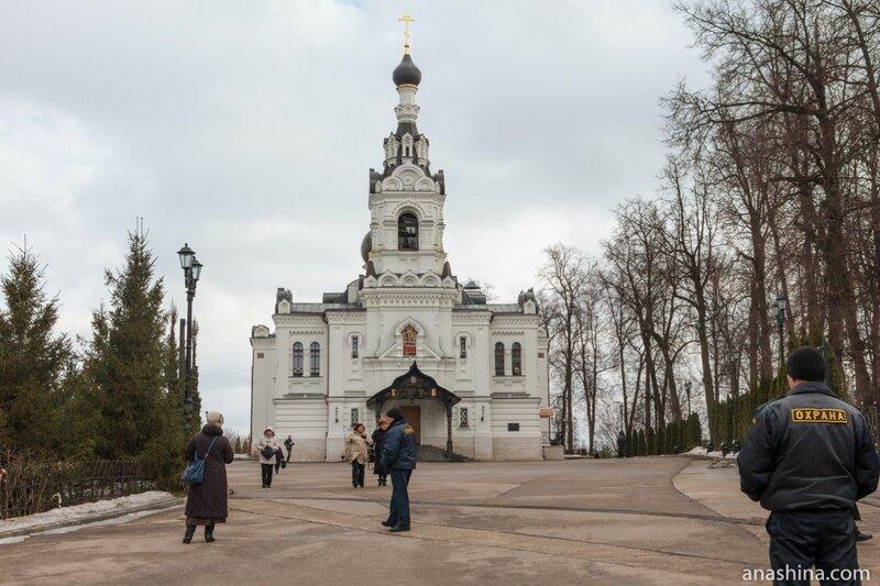 Троице-Лыково, Охранники