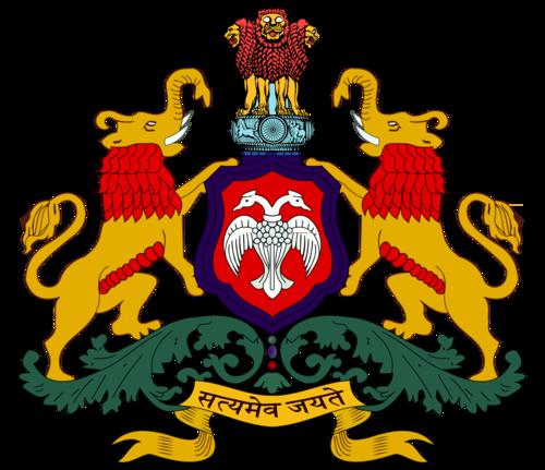 печать штата Карнатака