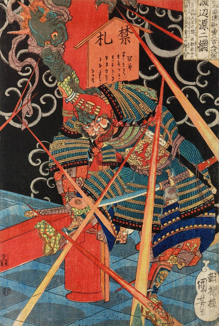 The monsters of Utagawa Kuniyoshi, one of the last masters of woodblock printing