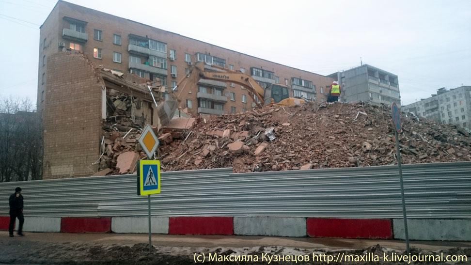 Москва под снос