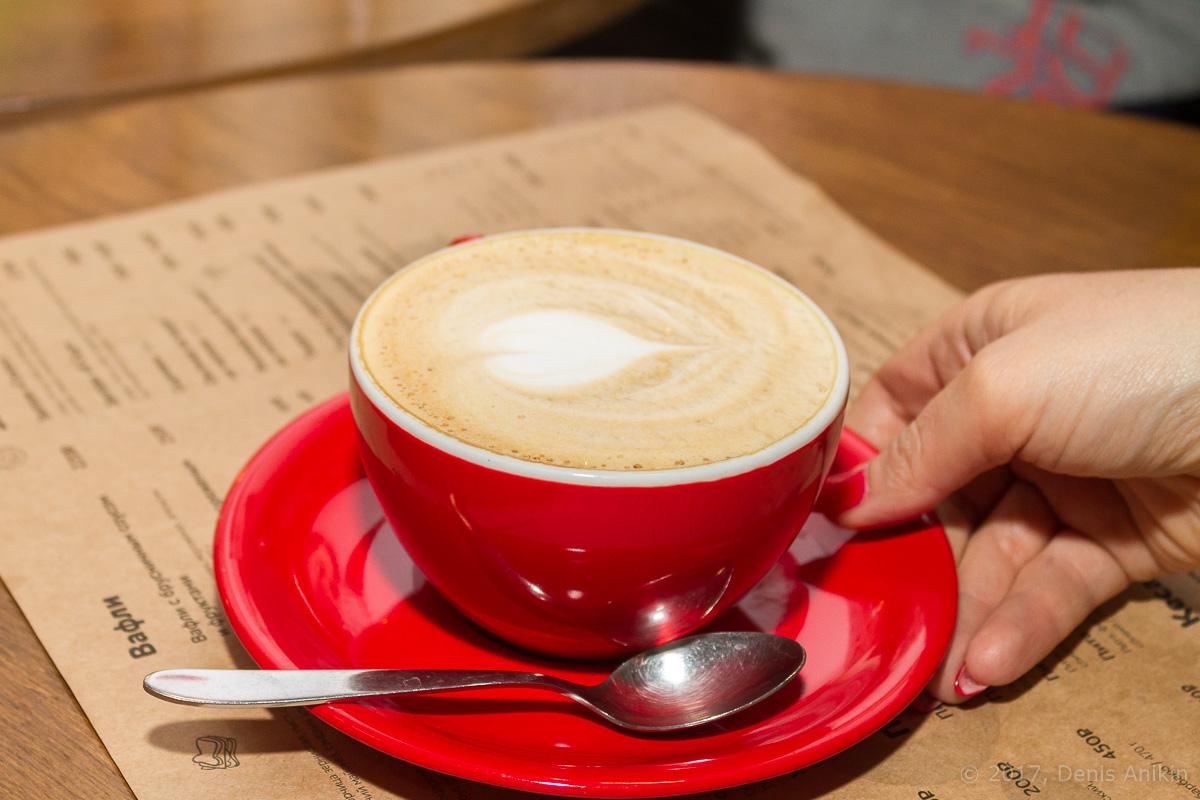 Kumpan кофе фото 1