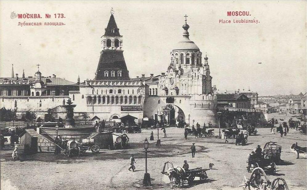 335305 Лубянская площадь 1890-е.jpg