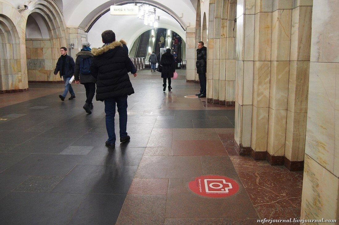 Новое в московском метро