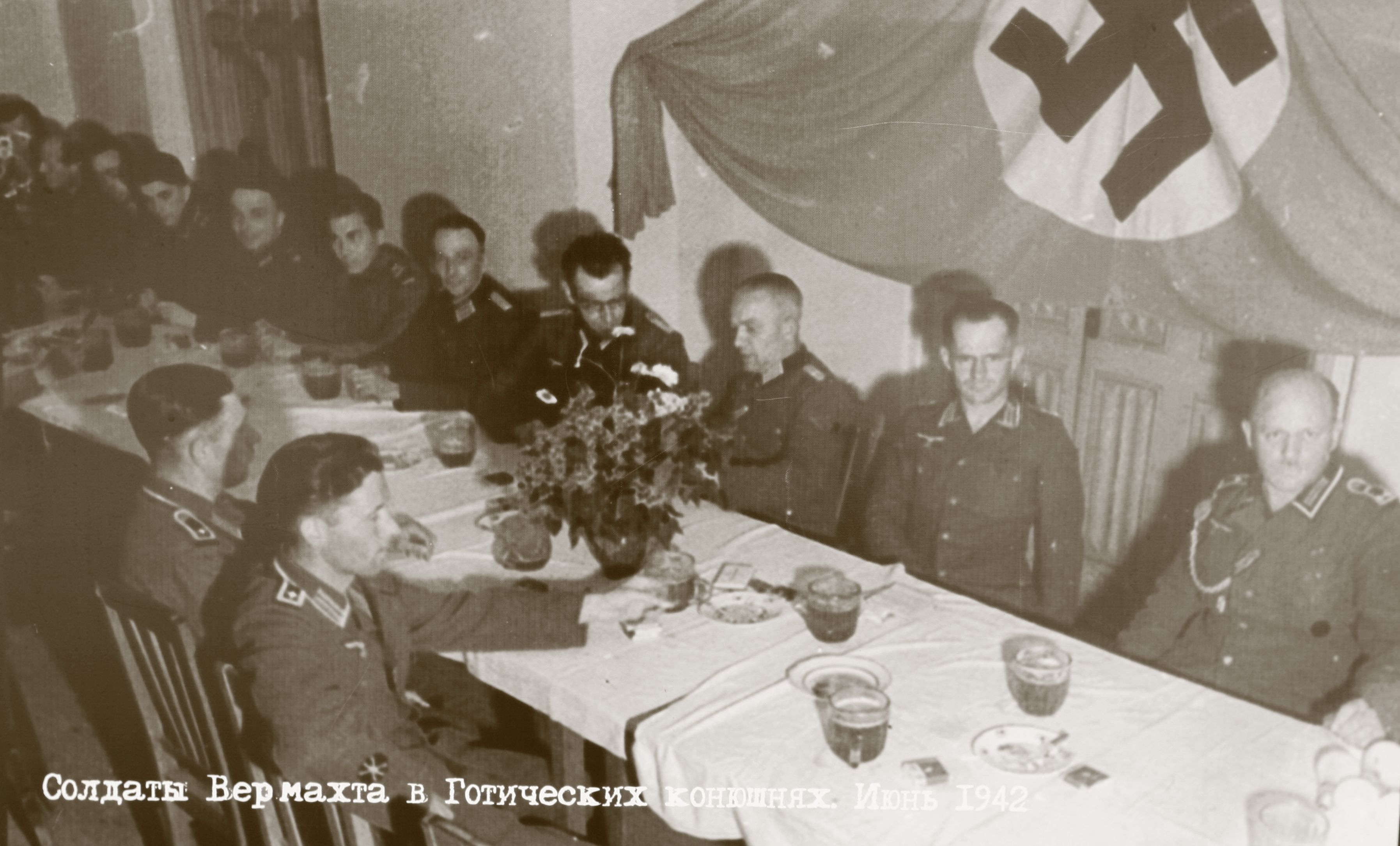 1942. В Готических конюшнях
