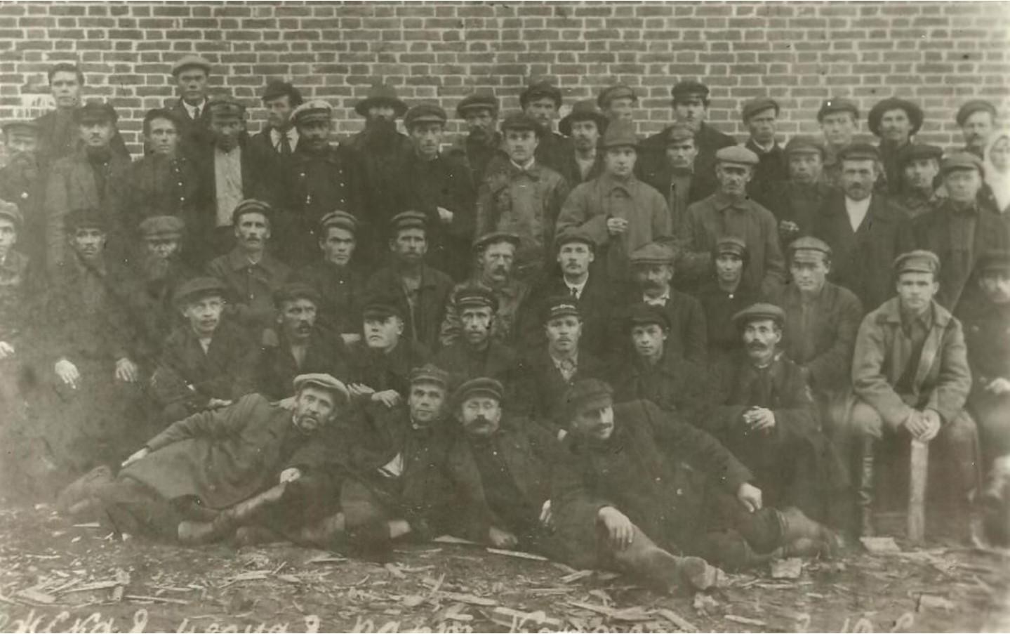 1925. ХI Уездная Онежская конференция