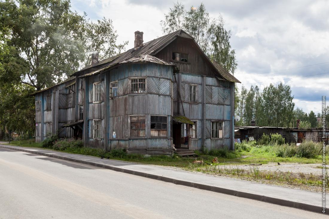 город медвежьегорск республика карелия фото