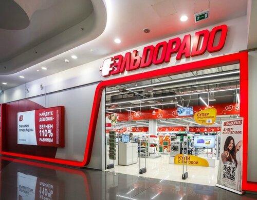 Сеть магазинов «Эльдорадо» приобрела новых владельцев