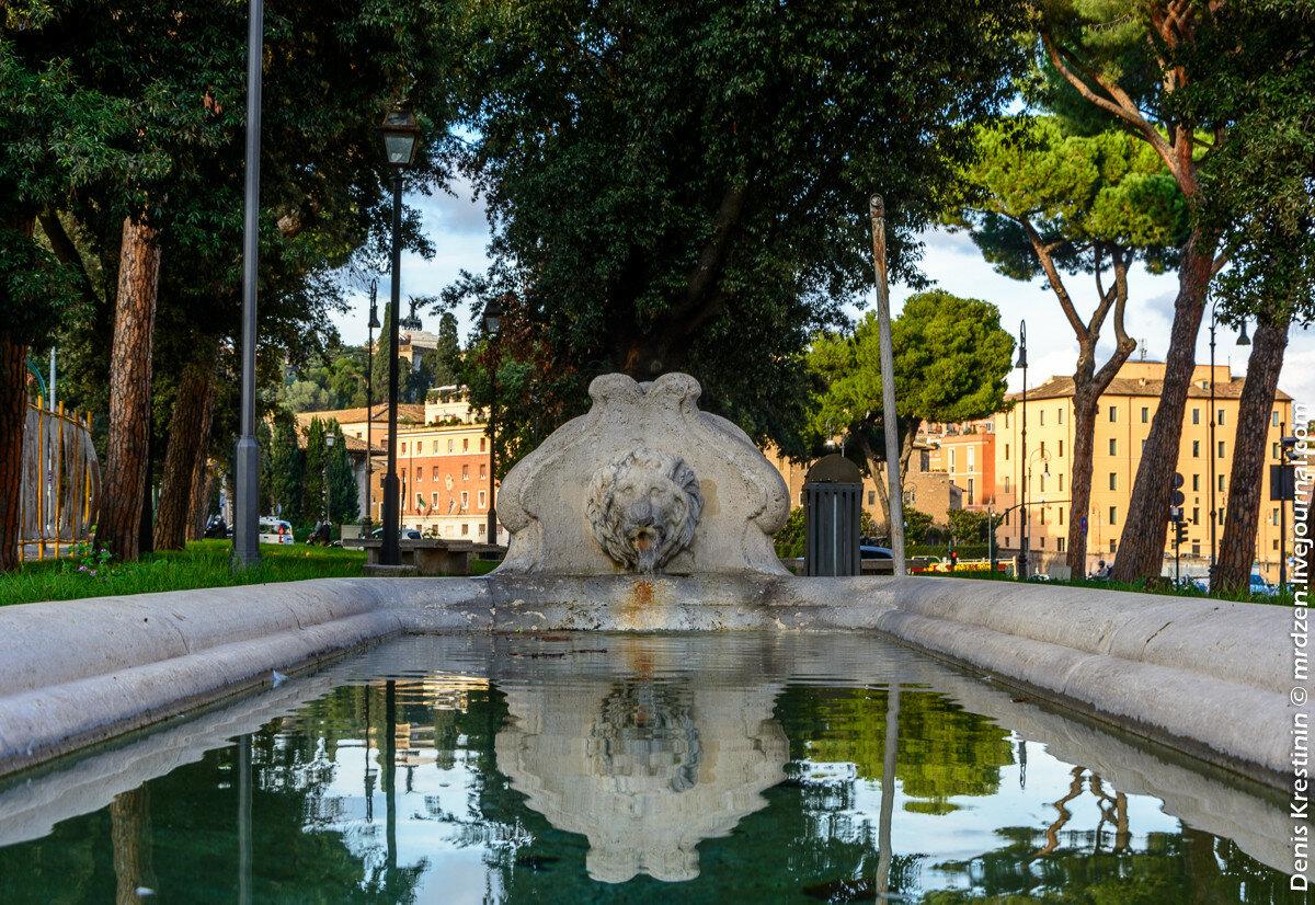 Рим. Бесплатная ванна