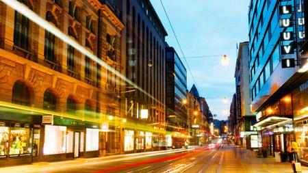 недвижимость Хельсинки