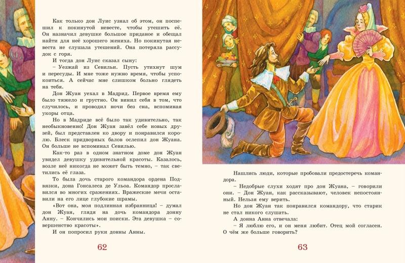 1378_VK_Legendy Evropy_104_RL-page-032.jpg
